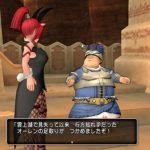 ドラクエ10 なげきの妖剣士 第5話 「語り継がれる真実」 妖剣士オーレン強攻略 No.086