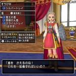 【ドラクエ10 Ver2.2後期】 アンルシアの特技・スキル、育成・育て方