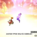ドラクエ10 フォーススキル・特技一覧 パッシブスキル 【魔法戦士】