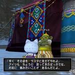 ドラクエ10 踊り子 必殺技クエスト 第4話「挑戦の荒神伝説」 No.397