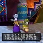 ドラクエ10 踊り子の証 クエスト 第5話「終幕の踊り子伝説」 No.398