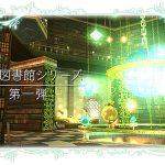 妖精図書館シリーズ 夜の神殿に眠れ 第1話 「運命の出会い」 No.392