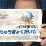 【TGS】東京ゲームショウ2015 DQXTV出張版スペシャル