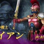 「ドラゴンクエストヒーローズ1・2」がニンテンドースイッチから発売!新キャラはライアン(CV:杉田智和さん)、初回特典が凄い!