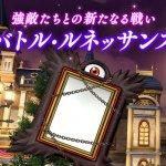 【ドラクエ10】「スキルブック」をもっとばらまけよ!【バトル・ルネッサンス】