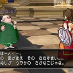 ドラクエ10 Ver4.0 サイドストーリー「英雄の武勲を探して」No.473
