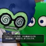 ドラクエ10 大盗賊の伝説 第2話 「入団!カンダタ団」 No.332