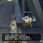 ドラクエ10 「のぼれ! 不思議の魔塔」 No.401